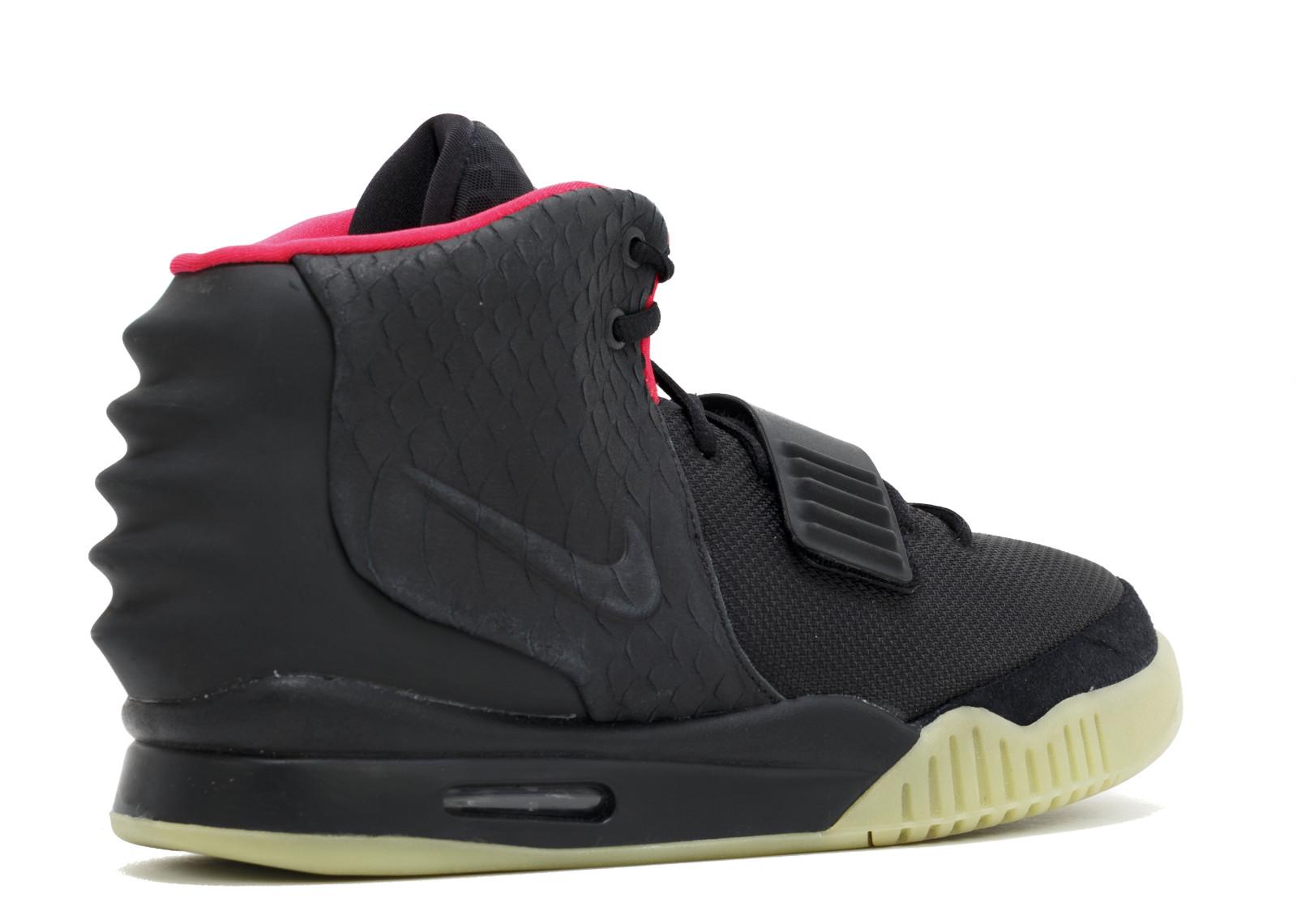 cheap for discount b4227 5a8ec Nike Air Yeezy 2 Solar Red - 3