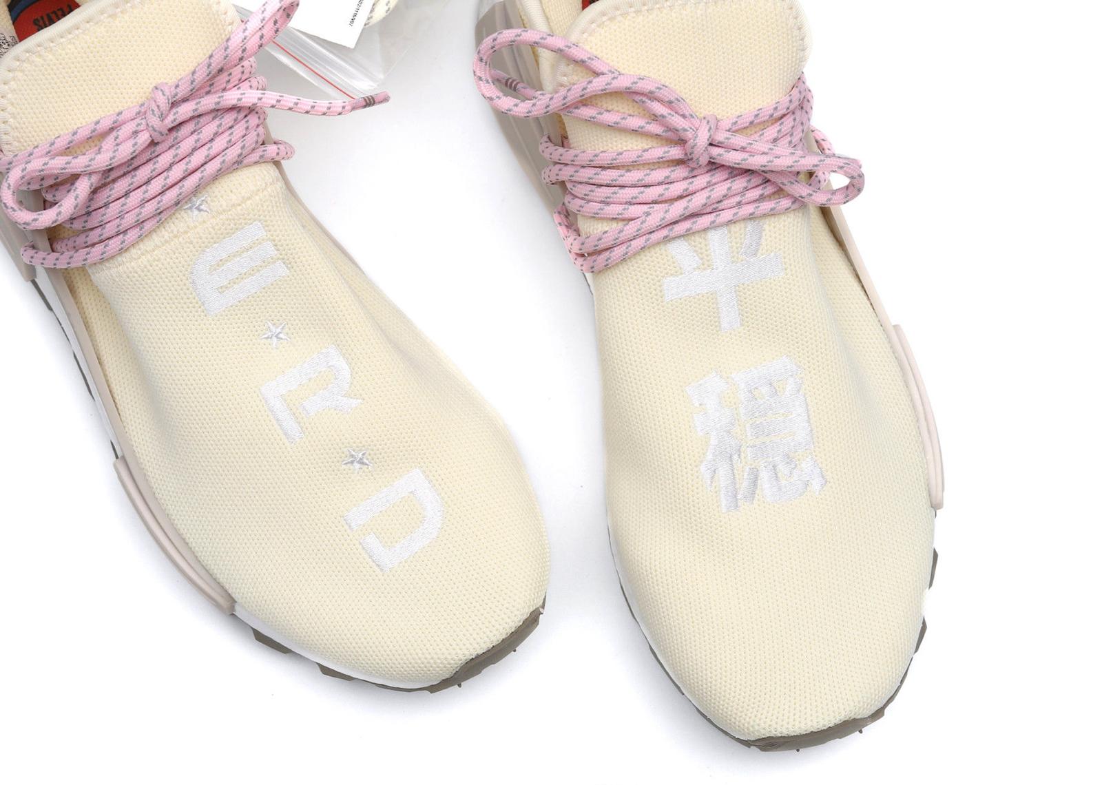 b050c9d31d4c5 adidas NMD Hu Pharrell NERD Cream - 4
