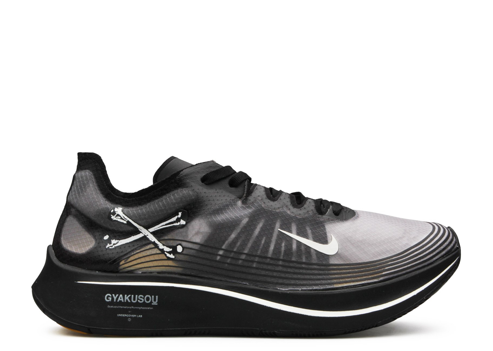 0aeeb86b932f Nike Zoom Fly Undercover Gyakusou Black