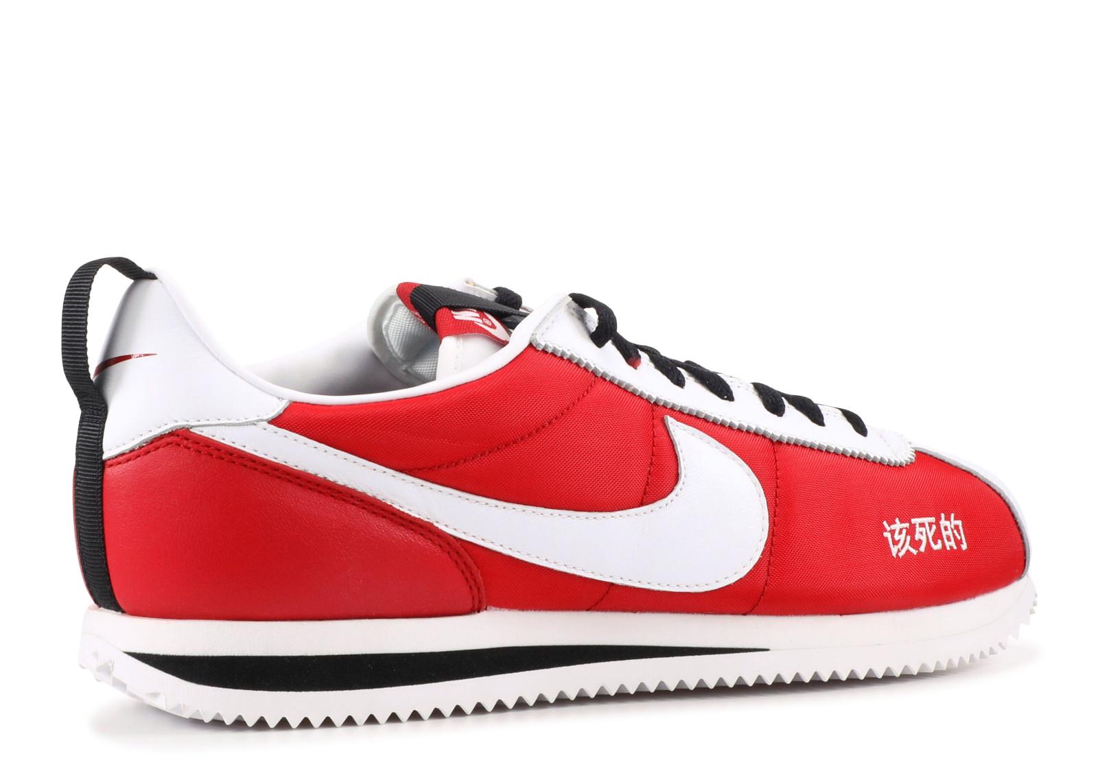meet 4158f 62f0b Nike Cortez Kenny 2 Kendrick Lamar Kung Fu Kenny - 1
