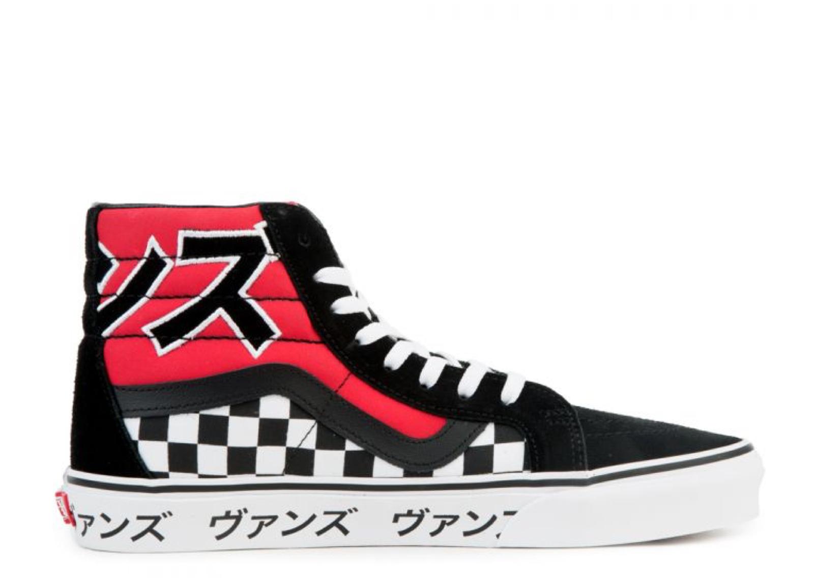 6529333554 Vans Sk8-Hi Japanese Type Black Red