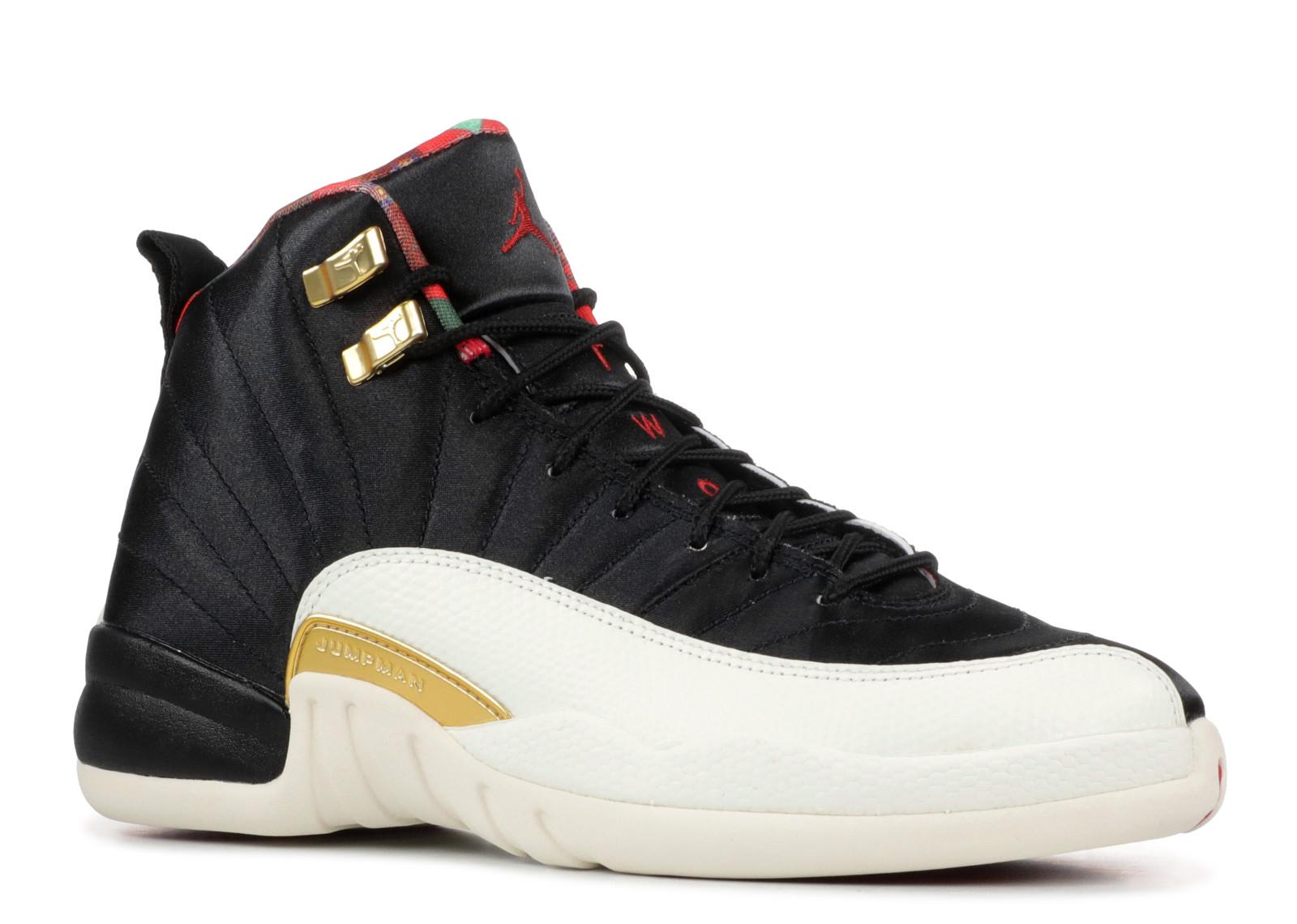on sale 175c6 aba12 Kick Avenue - Authentic Sneakers