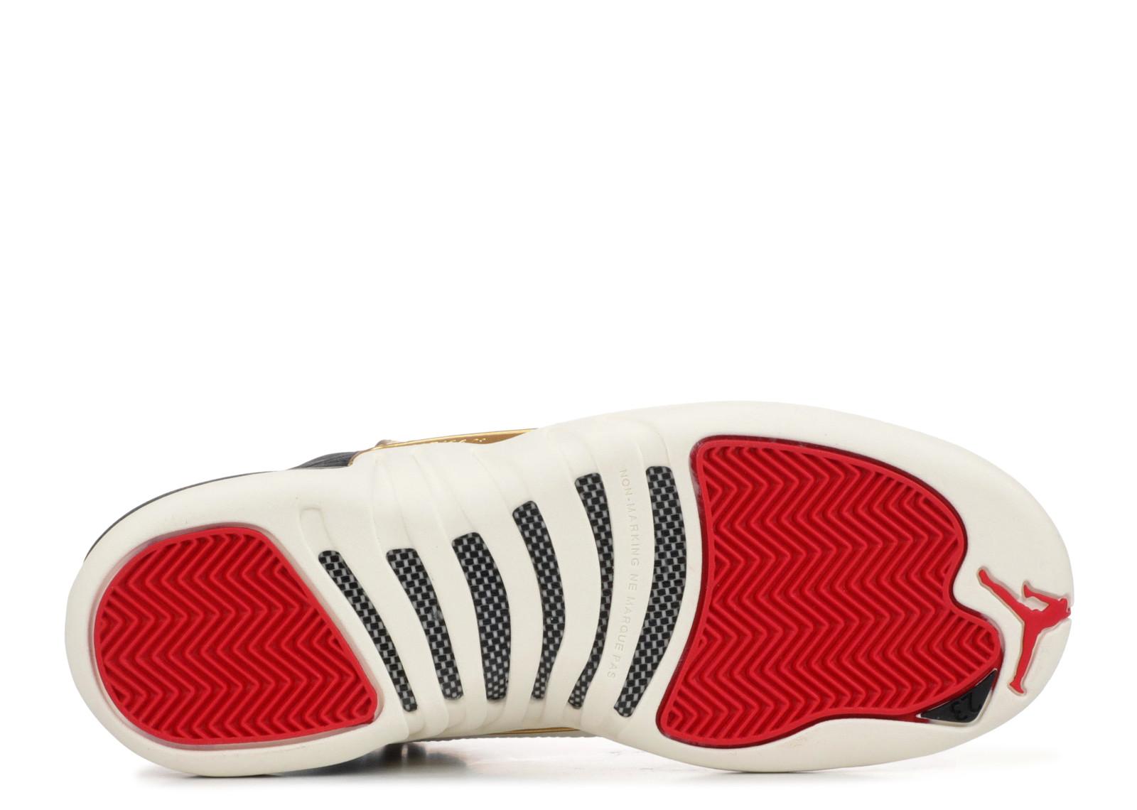 on sale f185a 6e7bb Kick Avenue - Authentic Sneakers